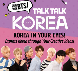 Talk! Talk! Korea 2016